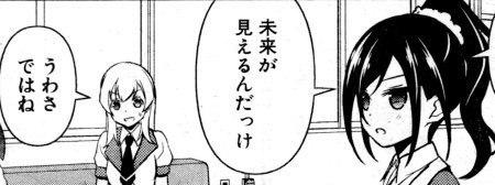 161_6.jpg