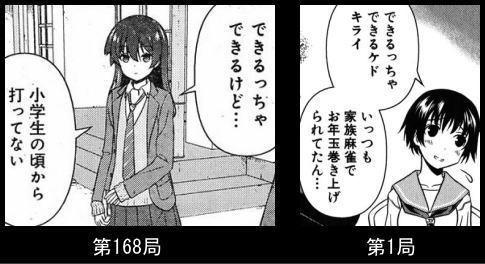 169_7.jpg