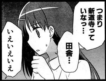 hiyori_saga1.jpg