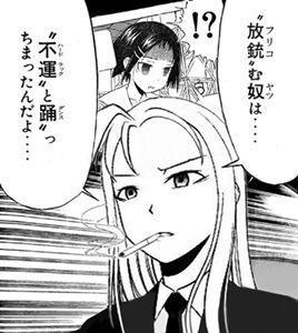 inokensan_gazou_karimasita.jpg