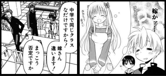 kyoutaro2.jpg