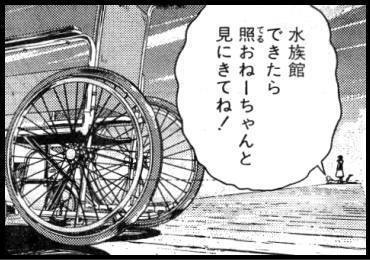 sakikako2.jpg