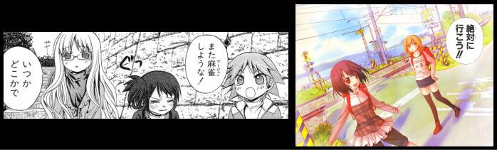 shino_subtai3.jpg