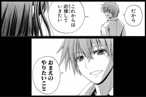 shino_subtai4.jpg