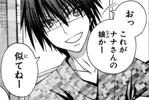 shinohayu12_12.jpg