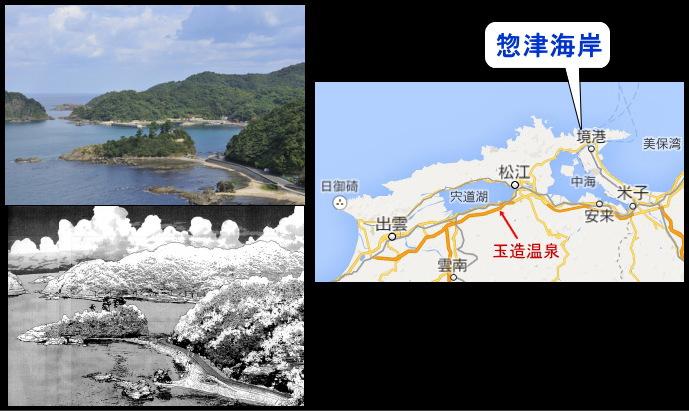 shinohayu12_17.jpg