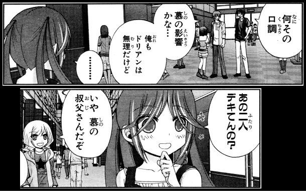 shinohayu14_1.jpg