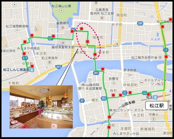 shinohayu17_4.jpg