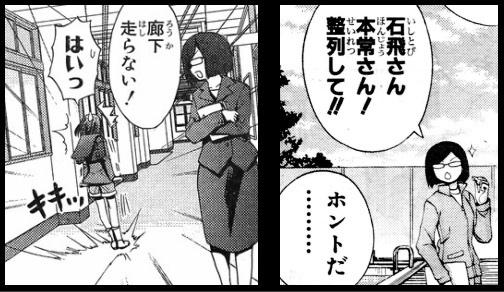shinohayu18_6.jpg
