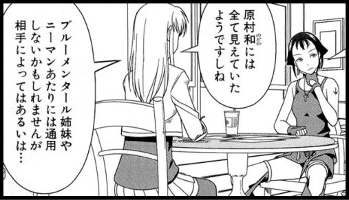 shinohayu20_2.jpg