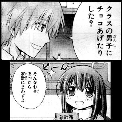 shinohayu28_1.jpg