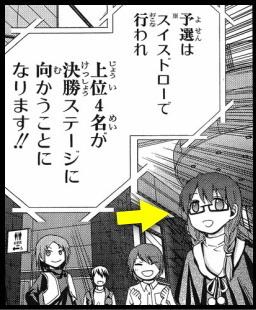 shinohayu28_4.jpg