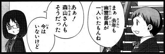 shinohayu29_3.jpg