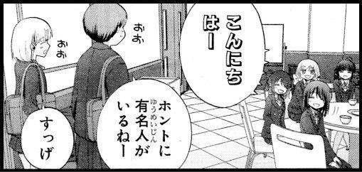shinohayu29_6.jpg