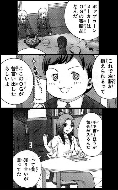 shinohayu30_2.jpg