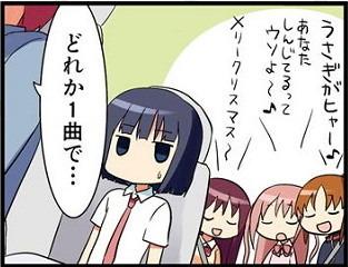 shinohayu35_5.jpg
