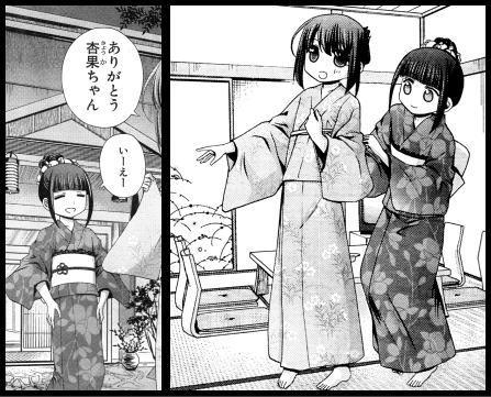 shinohayu8_12.jpg