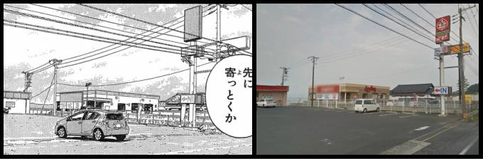shinohayu_1_5.jpg