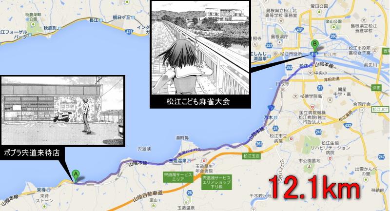 shinohayu_1_7.jpg