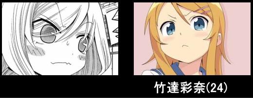 shinohayu_cast2 .jpg