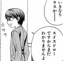 shinohayu_cast6.jpg