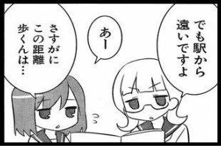 toki_takoyaki2.jpg